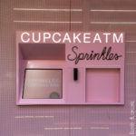 New York - Cupcake ATM